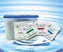 化妆品中汞含量速测盒 汞试剂盒