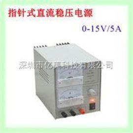 APS-1505香港龙威LongWei APS1505指针式直流电源