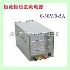 APR-3005香港龙威LongWei APR3005恒流恒压电源