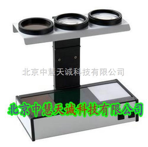 多功能镜片应力仪/镜片应力划痕多焦点测试仪 型号:ZH9442