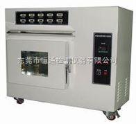 HT-3003烘箱型膠帶保持力試驗機