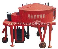 NJB-50混凝土强制式搅拌机