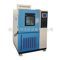 SC/HS100恒温恒湿试验箱