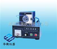 HL-3、HL-4HL-3恒流泵、HL-4恒流泵