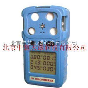 矿用便携式四合一可燃气体报警仪 型号:CD4