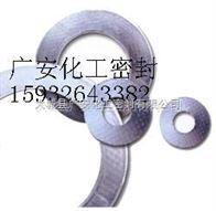 18*8*2供应金属缠绕垫片、内外加强环形金属缠绕垫片