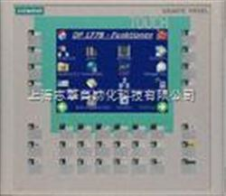 西门子OP177B通讯时常中断维修