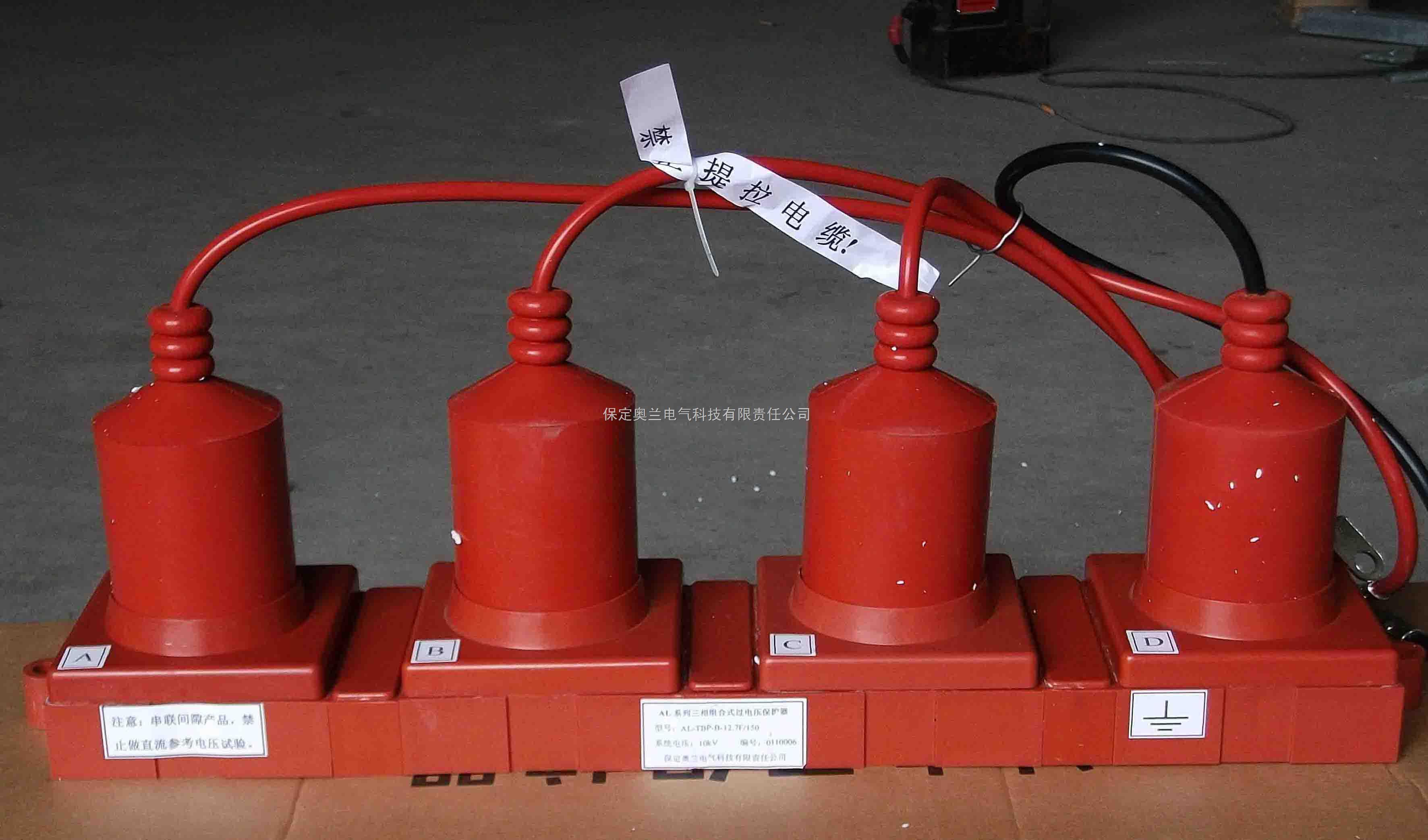 由于中压电网(3~66kv)的一些特殊性,常规避雷器对各类操作过电压不