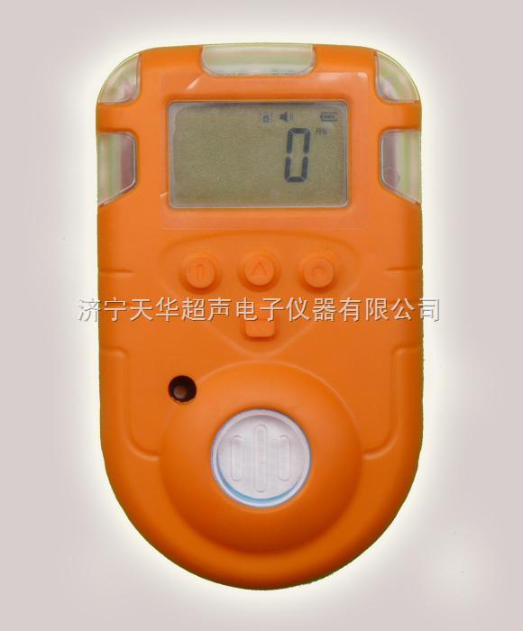 KP810 防水型单一气体检测仪 单一气体检测仪 氨气检测仪