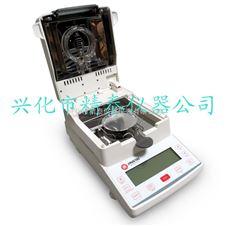 JT-K6精泰牌淀粉快速水分测试仪,淀粉水分测试仪