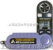 AZ-8918AZ-8918|風速計