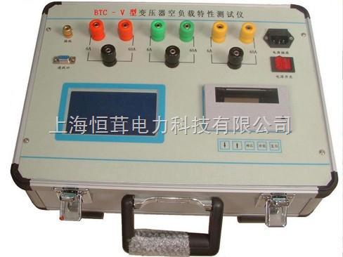 完全满足配电变压器,变压器空载损耗