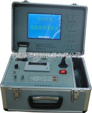 SAT8-1~9WFT200SAT8-1~9WFT200便携式线缆故障定位仪厂家