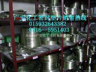 DN150基本型金属缠绕垫片
