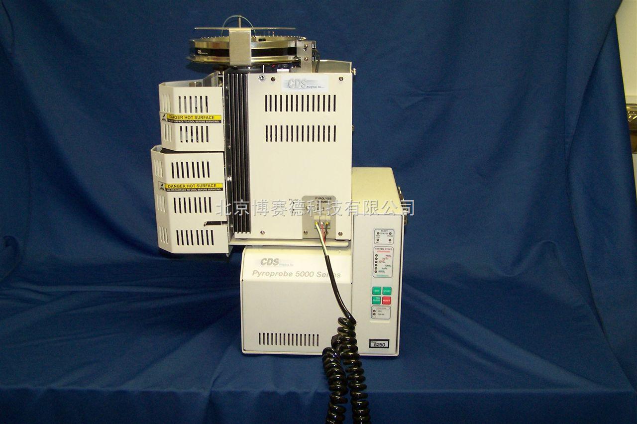 CDS 5250T 带捕集阱的裂解自动进样器