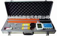 GSWHX国产无线高压核相器