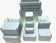 铸铝端子盒