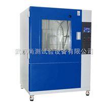 SC/LX-500箱式淋雨试验箱