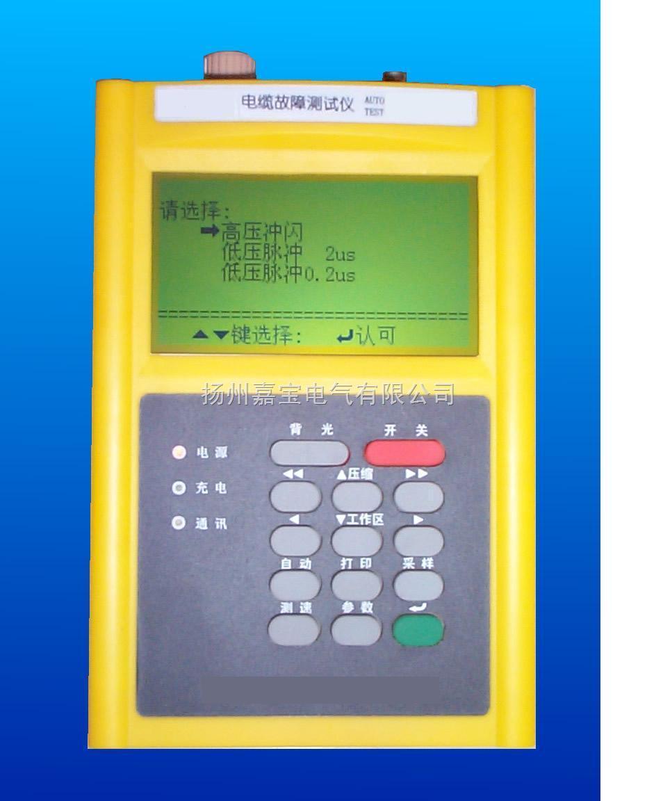 JB-L600-手持式电缆故障测试仪