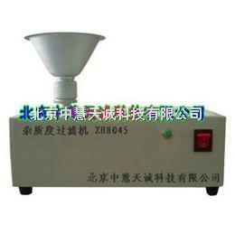 SFB-2型杂质度过滤机/杂质度测定仪