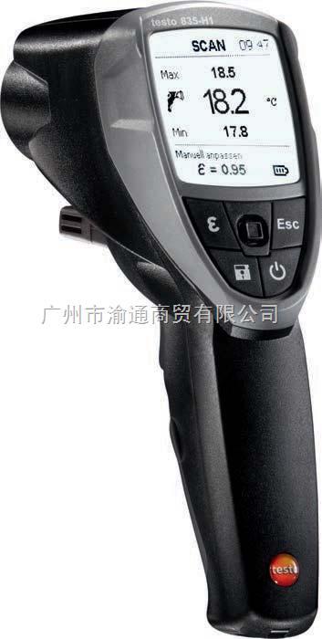 testo835红外测温仪