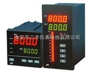 液位顯示調節儀選型/萬能輸入數顯調節儀/智能數顯溫度調節儀/壓力調節儀