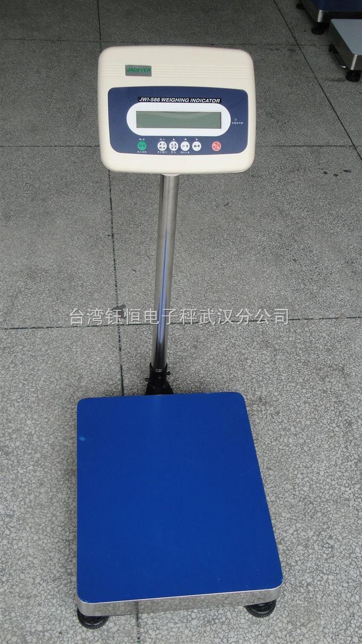 JWI-586计重台秤 JPS-150kg电子台秤 钰恒