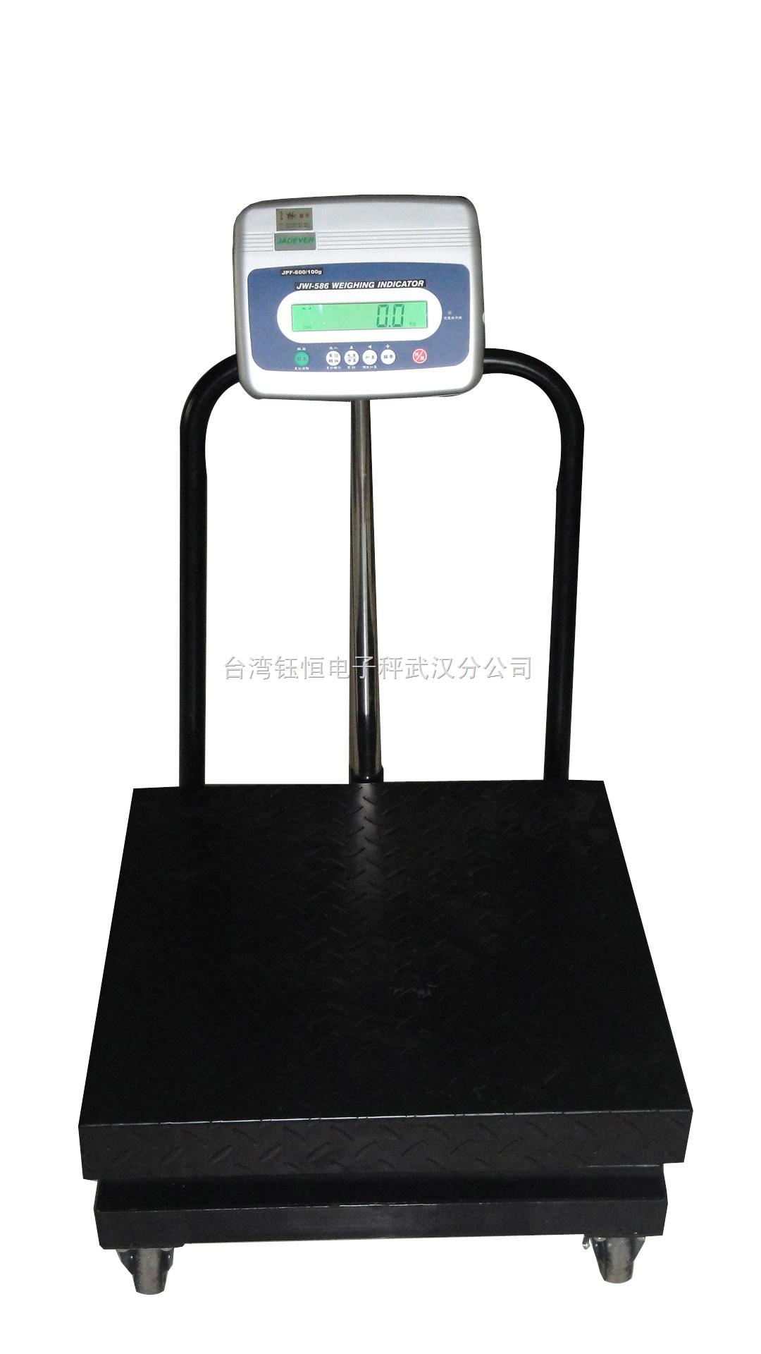 JPS-30KG,JADEVER杰特沃钰恒JPS-30公斤电子称,JPS计重台秤