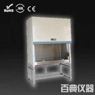 BSC-1300IIB2(紧凑型)生物安全柜生产厂家
