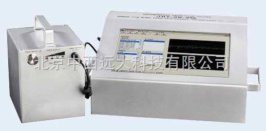 电池盒:  1,主机主体采用采用不锈钢材料