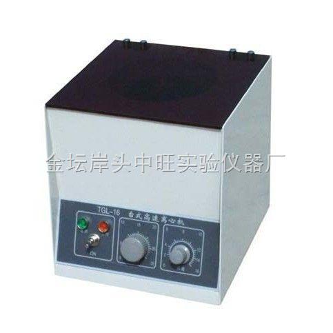 医用离心机_实验仪器设备_离心机_低速离心机_产品库