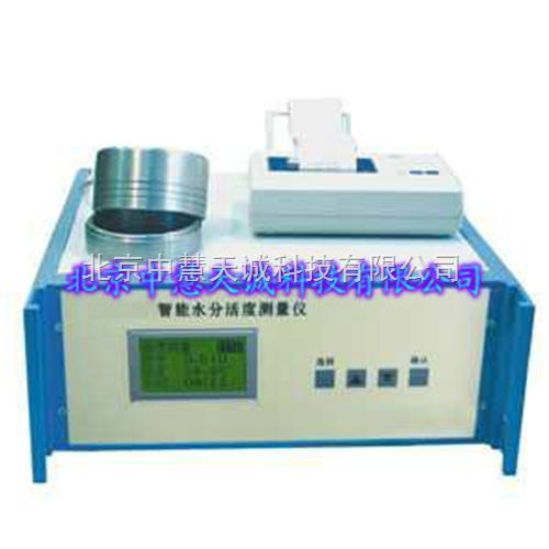 水分活度测量仪 型号:QJLD-3A