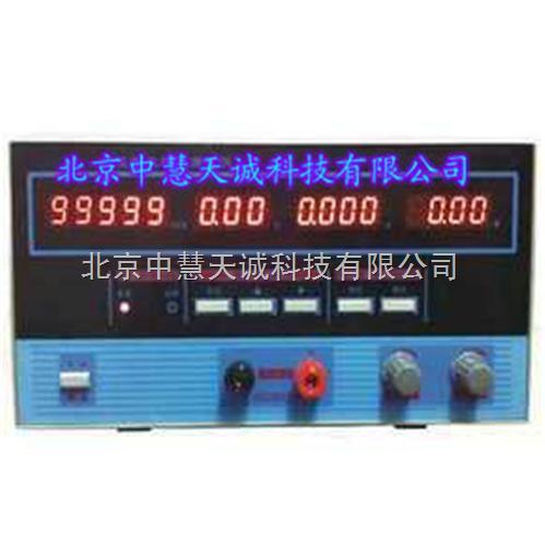 直流电机转速测量仪 型号:JGL-1300A