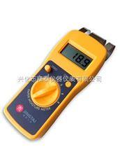 JT-X1测量纸箱、纸板、纸片用什么仪器检测水分,纸箱水分测定仪