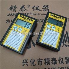 MMC220瓦格纳木材水分仪 原装进口水分仪,木材水分测定仪