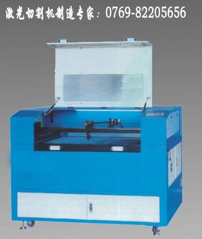 激光切割机,有机玻璃专用切割机