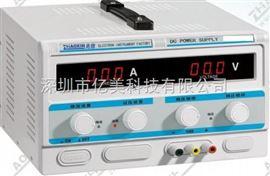 KXN3080D供应兆信KXN-3080D直流电源生产厂家