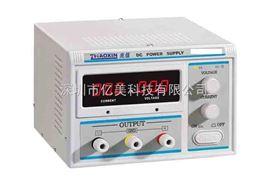KXN6020D供应ZHAOXIN KXN-6020D单路直流电源
