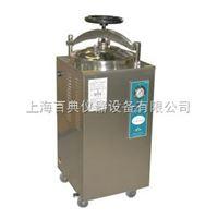 YXQ-LS-75SII立式压力蒸汽灭菌器厂家直销