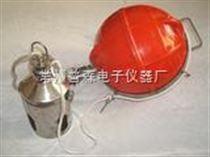 表层油类分析采水器