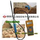 FD-G2秸秆水分仪,稻麦草水分仪