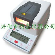 JT-K10精泰牌pp塑胶水分测量仪