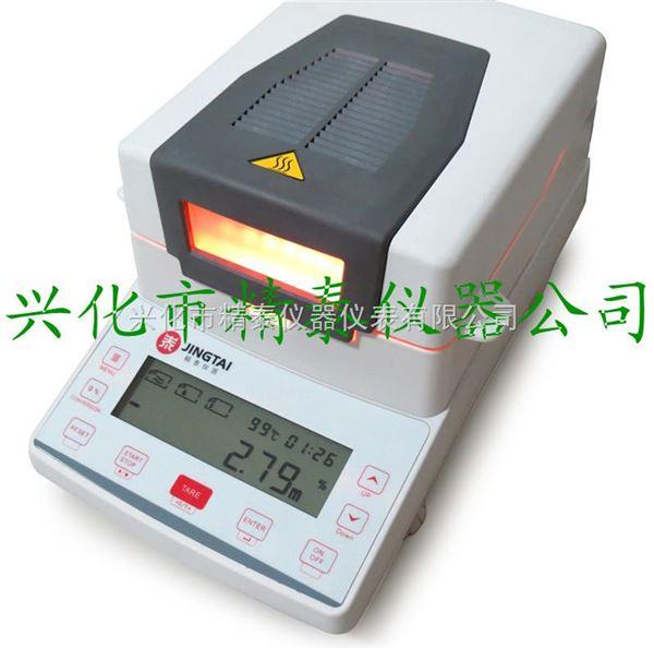 精泰牌pp塑胶水分测量仪