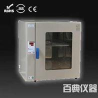 GR-23热空气消毒箱生产厂家