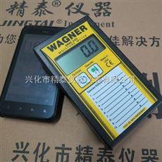 MMC220进口木材水分测湿仪,木材水分仪