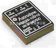 ASD20-12D5ASD20(20W) DC-DC Astrodyne (星达因)模块电源