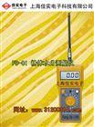 FD-C粉体水分测定仪,固体水份仪,化工水分检测仪