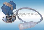 BXS16-UYT-86普通型静压式液位变送器  投入式水位液位器  全不锈钢液位计