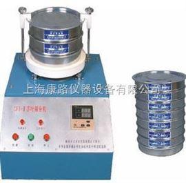 CFJ-II茶叶筛分机/CFJ-II茶叶筛分机/筛分机厂家/茶叶筛分机批发