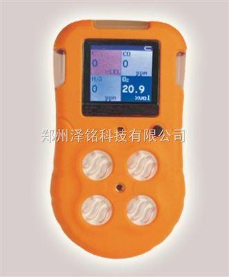 BX616辽宁便携式四合一(氢气)下载检测报警仪